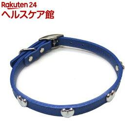 ダブルレザーカラーハート 青 Sサイズ(1コ入)