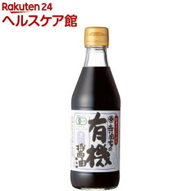 寺岡家の有機醤油 濃口(300ml)【寺岡家の醤油】
