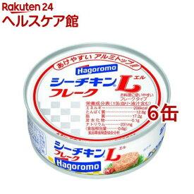 はごろもフーズ シーチキンL フレーク(70g*6コ)【シーチキン】[缶詰]