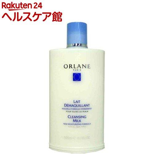 オルラーヌ ラクタ クレーム ドゥース(500mL)【オルラーヌ(ORLANE)】