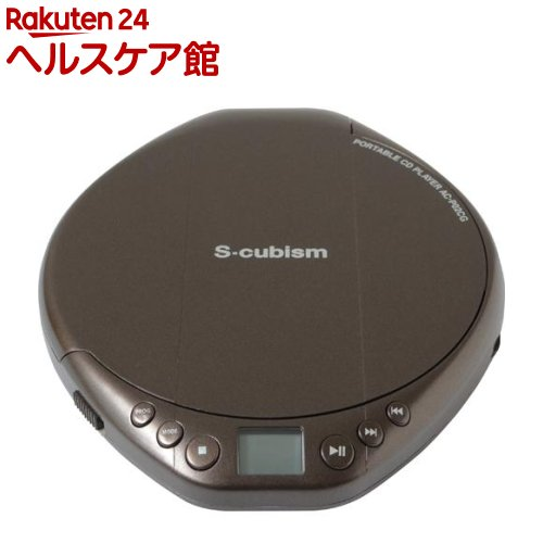 ポータブルCDプレーヤー ブラウン AC-P02BR(1台)【送料無料】