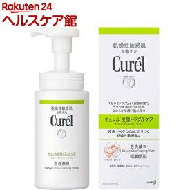 キュレル 皮脂トラブルケア 泡洗顔料(150mL)【キュレル】