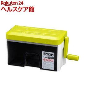マイクロハンドシュレッダー HS-HCM2WK(1台)