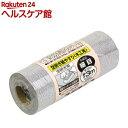 SK11 サンディングロール 空研ぎ紙やすり 木工用 細目 #400 100mm*3m(1巻入)【SK11】