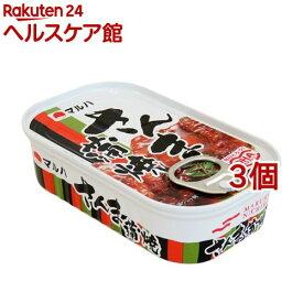 マルハ さんま蒲焼(100g*3コセット)【マルハ】[缶詰]