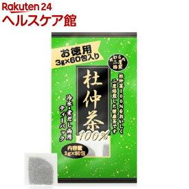 ユウキ製薬 二度焙煎 杜仲茶(3g*60包)【more30】【ユウキ製薬(サプリメント)】