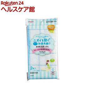 アイセン キッチンふきん バイオシルコットン食卓ふきん KJ633(2枚入)