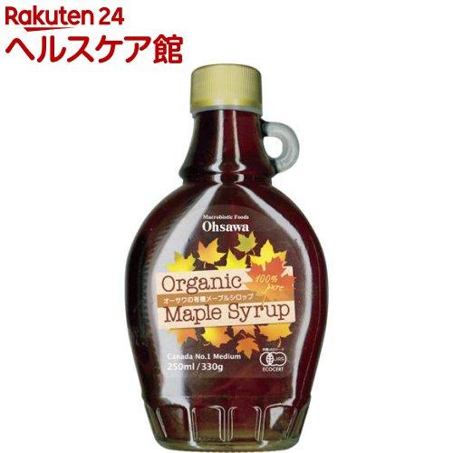 オーサワの有機メープルシロップ(瓶)(330g)【オーサワ】