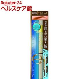 エクセル ロングラスティングアイブロウ LT01 ナチュラルブラウン(1コ入)【エクセル(excel)】