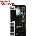 フラットLED2032 ブラック(1コ入)【コトブキ工芸】