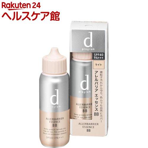 資生堂 d プログラム アレルバリア エッセンス BB ライト(40mL)【d プログラム(d program)】