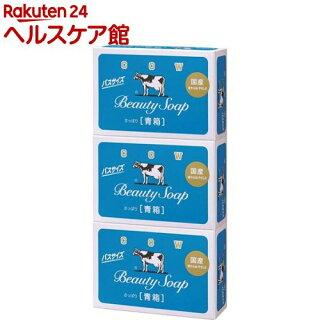 牛乳石鹸カウブランド青箱バスサイズ