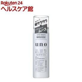 ウーノ スーパーサラサラムース(180g)【ウーノ(uno)】