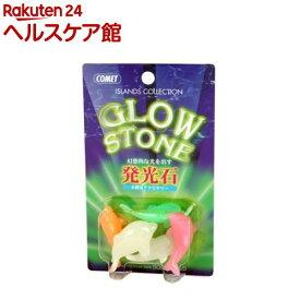 コメット グローストーン イルカ(5個入)【コメット(ペット用品)】