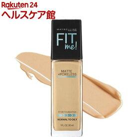 【訳あり】フィットミー リキッド ファンデーション 128 標準的な肌色 イエロー系 マット(30ml)【メイベリン】