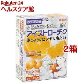 アイストローチ O オレンジ味(16粒*2箱セット)【アイストローチ】