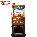 カゴメ 有機野菜と果実使用 とんかつ(160ml)【more30】【カゴメソース】
