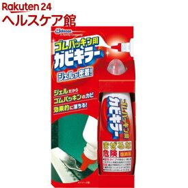 カビキラー ゴムパッキン用カビキラー(100g)【spts11】【カビキラー】