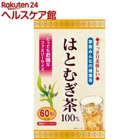 アルファ はとむぎ茶(60包)