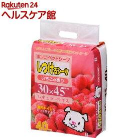 ボンビアルコン しつけるシーツ いちごの香り レギュラー(40枚入)【more20】【しつけるシーツ】
