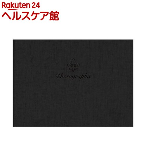 ランス シック L ヨコ ブラック(1コ)【ハクバ(HAKUBA)】
