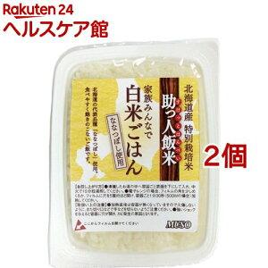 ムソー 助っ人飯米 白米ごはん(160g*2個セット)