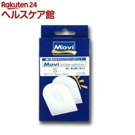 モビ シリコン ヒールクッション(Sサイズ)【Movi(モビ フットケア)】
