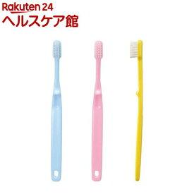 Ci 歯ブラシ 33 子供用ミニサイズ やわらかめ(1本入)【Ci(シーアイ)】
