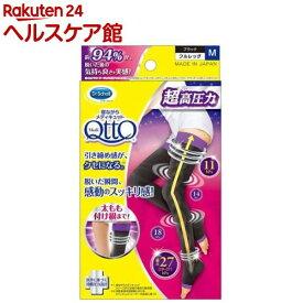寝ながら メディキュット フルレッグ EX 高圧力タイプ M(1足)【メディキュット(QttO)】