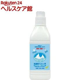 洗濯用フィトンα(1000ml)【フィトンアルファ】