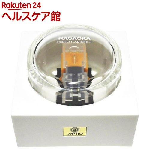 ナガオカ レコード針 MP-110(1コ入)【ichino11】【送料無料】