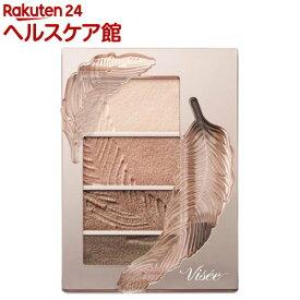 ヴィセ リシェ マイヌーディ アイズ BE-3 ミディアムベージュ系(4.7g)【ヴィセ リシェ】