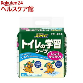 ジョイペット トイレの学習シーツ レギュラー(48枚入)【ジョイペット(JOYPET)】