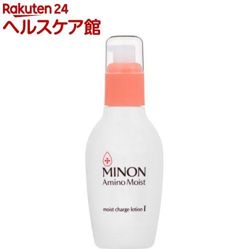 ミノン アミノモイスト モイストチャージ ローション I しっとりタイプ(150mL)【MINON(ミノン)】