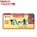 だしの素(粉末)(4g*54袋入*2箱セット)【ヤマキ】