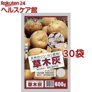 SUNBELLEX 草木灰(600g*30袋セット)【SUNBELLEX】