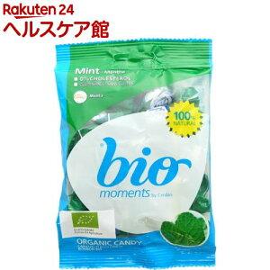 ビオモーメンツ オーガニックミントキャンディ(60g)【ビオモーメンツ(Bio moments)】