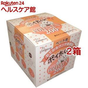 ペット用おてがるウンチ処理袋 ポイ太くん(200枚入*2コセット)【ポイ太くん】