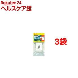 エルパ イリズミ ホワイト 2号 MI-2H(W)(2コ入*3コセット)【エルパ(ELPA)】