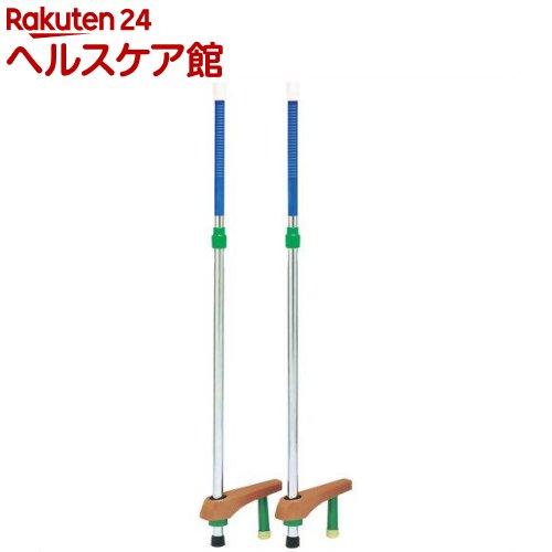 トーエイライト カラー竹馬スライド式150 T-2120B 青(1台入)【トーエイライト】【送料無料】