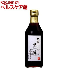 臨醐山黒酢(360mL)【内堀醸造】