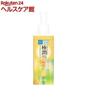 肌ラボ 極潤 オイルクレンジング(200ml)【肌研(ハダラボ)】