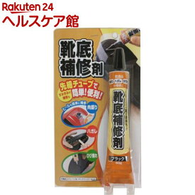 靴底補修剤・50 ブラック(1コ入)