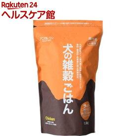 犬の雑穀ごはん ライト チキン(1.6kg)【アニマル・ワン】