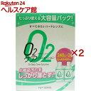 O2デイリーケアソリューション(240mL*2本入*2コセット)