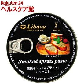 リバワ 燻製イワシ(スプラット)のペースト(160g)[缶詰]