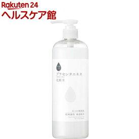 素肌しずく プラセンタエキス 化粧水(500ml)【素肌しずく】