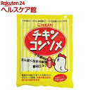 光食品 チキンコンソメ(10g*8袋入)【more30】