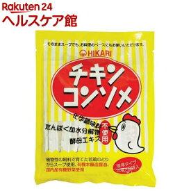 光食品 チキンコンソメ(10g*8袋入)