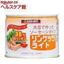 三育 リンケッツライト 21511(190g)
